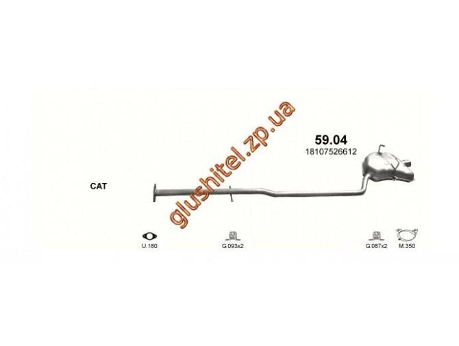 Глушитель Мини Ван (Mini One) 1.4/1.6 02-06 (59.04) Polmostrow алюминизированный
