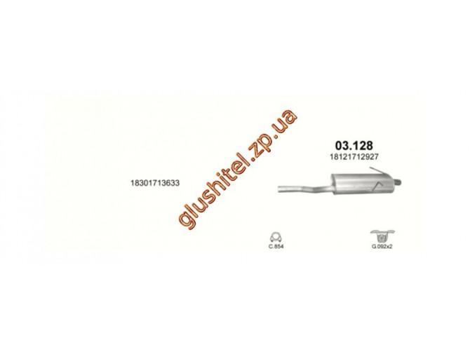 Глушитель БМВ Е46 (BMW E46) (03.128) 1.9 sedan , coupe 98-02 Polmostrow алюминизированный