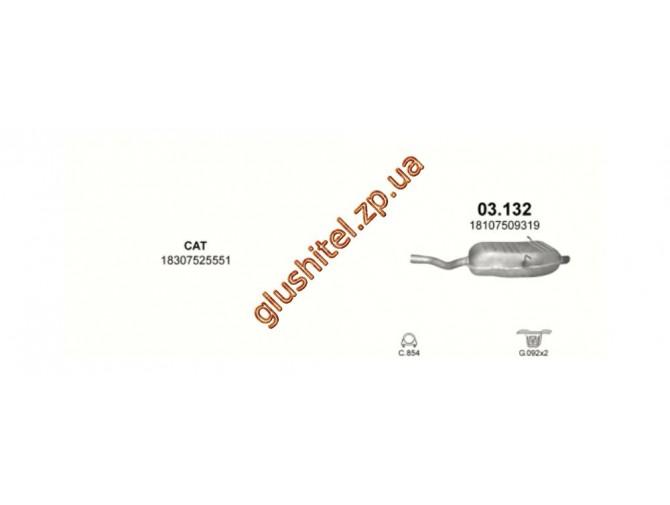 Глушитель БМВ 316i, 318i (BMW 316i , 318i) 1.8 / 2.0 01-05 Polmostrow алюминизированный
