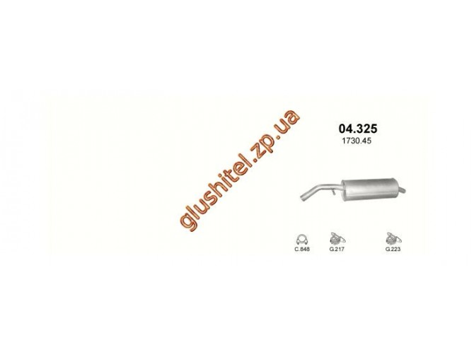 Глушитель Ситроен С3 I (Citroen C3 I) / Ситроен Плуриель (Citroen Pluriel) 1.6i -16V 02-; Пежо 1007 (Peugeot 1007) 1.6i -16V 04- (04.325) Polmostrow алюминизированный