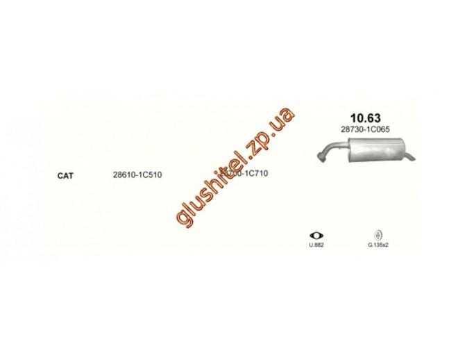 Глушитель Хюндай  Гетс (Hyundai Getz) 1.1i-12V 02- , 1.3i-12V 02-06 (10.63) Polmostrow алюминизированный