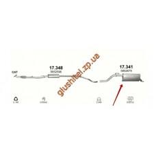 Глушитель Опель Корса Д (Opel Corsa D) 1.0 06 (17.341) Polmostrow алюминизированный