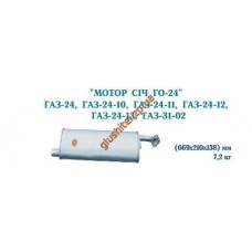 Глушитель ГАЗ 2401, 2410, 3102 и их модификации закатной Мотор-Сич