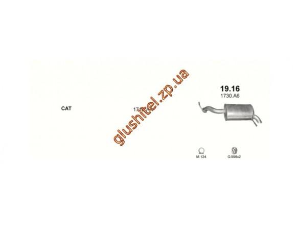 Глушитель Пежо 407 (Peugeot 407) 1.6 HDi/2.0 HDi TD 04/04-11/04 (19.16) Polmostrow алюминизированный