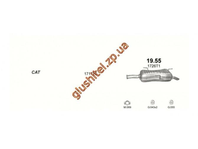 Глушитель Пежо 306 (Peugeot 306) 1.8/2.0 94-02 (19.55) Polmostrow алюминизированный