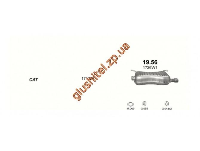 Глушитель Пежо 306 (Peugeot 306) 1.8/2.0 93-02 (19.56) Polmostrow алюминизированный