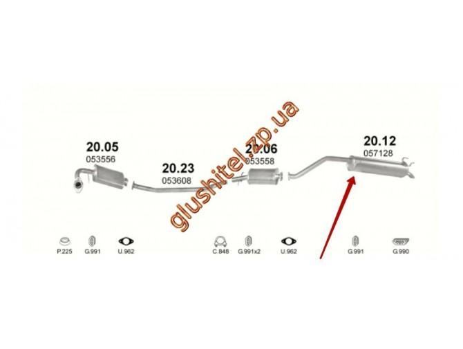 Глушитель Полонез Трак (Polonez Truck) 1.6 / 1.9D 95 - 00 (20.12) Polmostrow алюминизированный