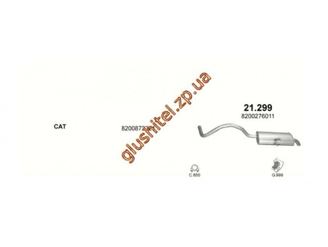 Глушитель Рено Сценик II (Renault Scenic II) 1.6 02--09 (21.299) Polmostrow алюминизированный