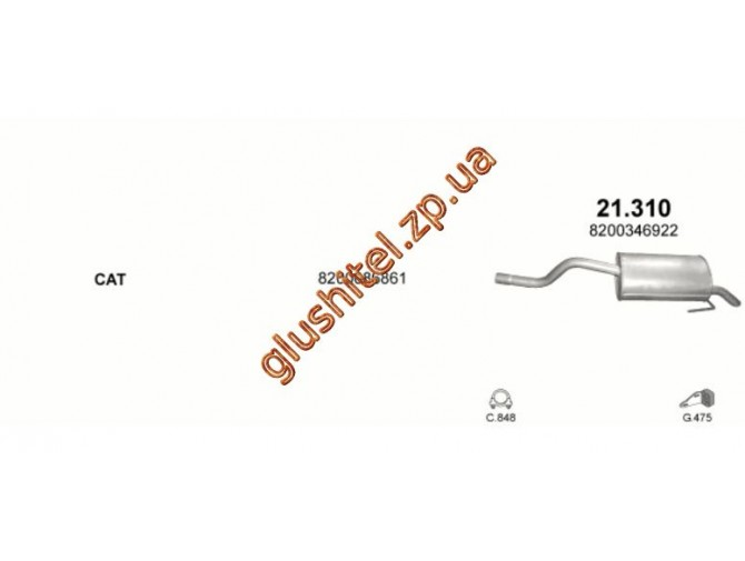 Глушитель Рено Клио II (Renault Clio II) 1.5D/1.9D 99-12 (21.310) Polmostrow алюминизированный