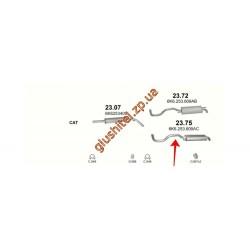 Глушитель Сеат Ибица (Seat Ibiza) 1.4i 99-02 (23.75) Polmostrow алюминизированный