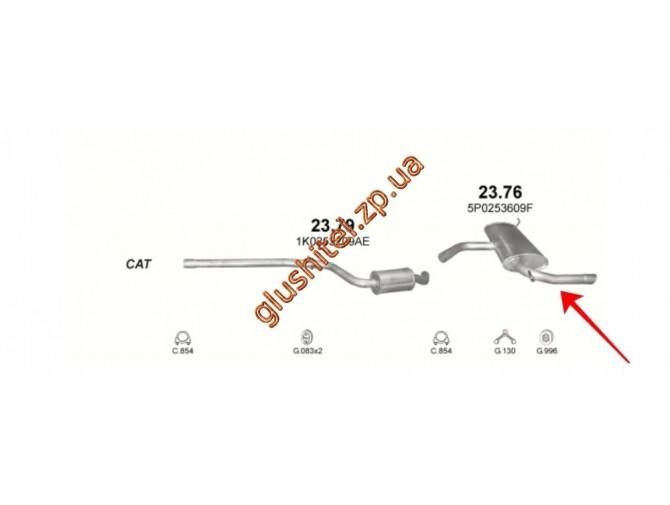 Глушитель Сеат Алтея (Seat Altea) 1.6i-16V 05, Сеат Леон (Seat Leon) 1.6i-16V 05-06 (23.76) Polmostrow алюминизированный