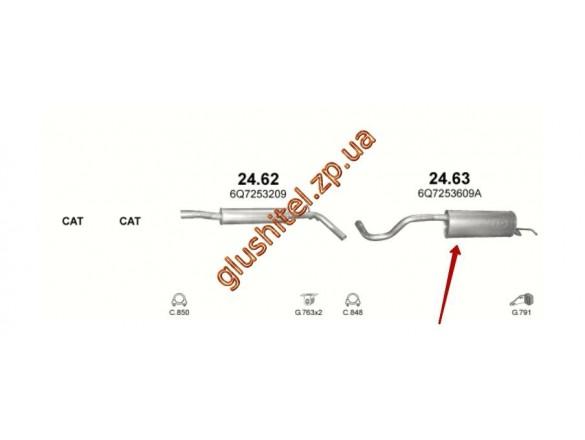 Глушитель Шкода Румстер (Skoda Roomster) 1.4 06-10 (24.63) Polmostrow алюминизированный