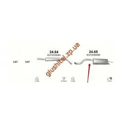Глушитель Шкода Румстер (Skoda Roomster) 1.6 06-10 (24.65) Polmostrow алюминизированный