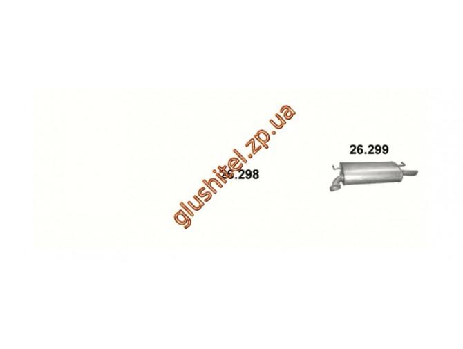 Глушитель Тойота Камри 2.0 (Toyota Camry 2.0) (26.299) Polmostrow алюминизированный