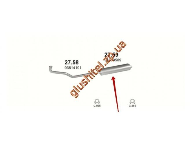 Глушитель Ивеко Нью Дейли (Iveco New Daily) 2.5D 90-95 (27.59) Polmostrow алюминизированный