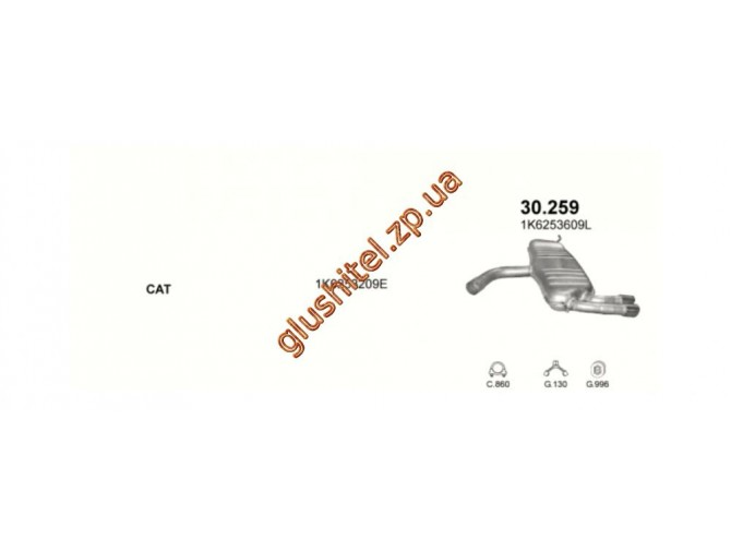 Глушитель Сеат Алтея (Seat Altea) / Сеат Леон (Seat Leon) 2.0 TDi (30.259) Polmostrow алюминизированный