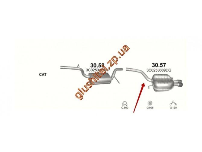 Глушитель Фольксваген Пассат (Volkswagen Passat) 1.8/2.0 05-12 (30.57) Polmostrow алюминизированный