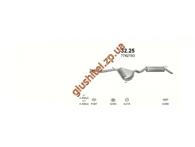Система глушителя Лянча Дельта (Lancia Delta) 1.4/1.6/1.8 93-96 (32.25) Polmostrow алюминизированный