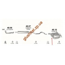 Глушитель Сааб 9-3 (Saab 9-3) 1.8/2.0/2.2D 02- (48.10) Polmostrow алюминизированный