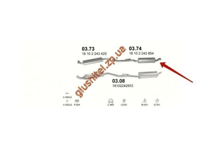 Глушитель БМВ 524 2.4 TD Sedan 03/88-91 ; 525 2.5 TD/TDS 91-96 (BMW 524 2.4 TD Sedan 03/88-91 ; 525 2.5 TD/TDS 91-96) (03.74) Polmostrow алюминизированный