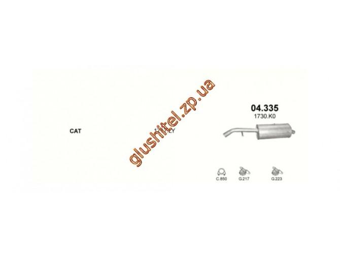 Глушитель Ситроен С2 (Citroen C2) / Ситроен С3 (Citroen C3) 1.4 HDi Turbo Diesel 10/05-10 (04.335) Polmostrow алюминизированный