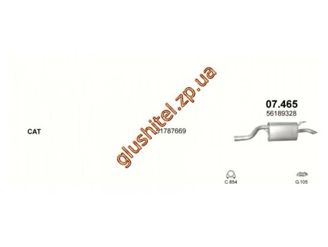 Глушитель Фиат Пунто II (Fiat Punto II) 1.3 MJTD 03-06, Фиат Идея (Fiat Idea) 1.3 MJTD 03-,  Лянча Муса (Lancia Musa) 1.3 JTD 03-, Лянча Ипсилон (Lancia Ypsilon) 1.3 JTD 04-05 (07.465) Polmostrow алюминизированный