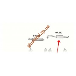 Глушитель Фиат Дукато (Fiat Ducato) Camper 2.5 Diesel, 1.9 Turbo Diesel (07.517) Polmostrow алюминизированный