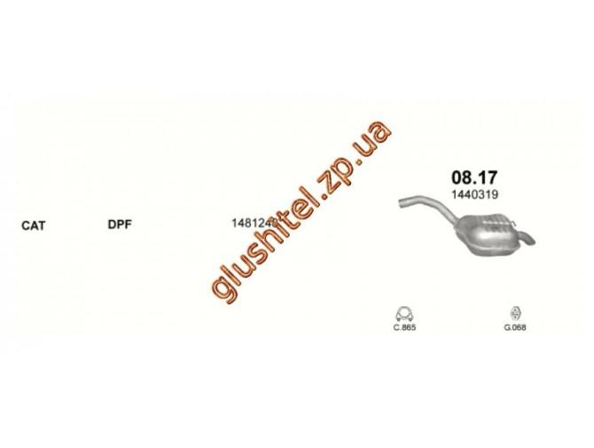 Глушитель Форд С-Макс, Мондео, Галакси (Ford S-MAX , Mondeo , Galaxy) 2.0 TDCi 06- (08.17) Polmostrow алюминизированный