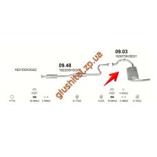 Глушитель Хонда Цивик (Honda Civic) 87-91 1.3/1.4 HB (09.03) Polmostrow алюминизированный