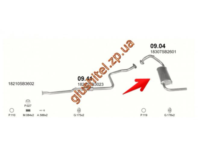 Глушитель Хонда Цивик (Honda Civic) 83-87 1.2/1.3 AG/AL 3D (09.04) Polmostrow алюминизированный