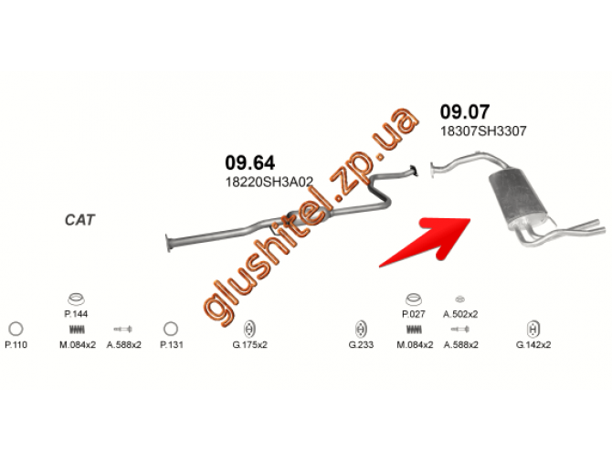 Глушитель Хонда Цивик (Honda Civic) 87-91 1.6 16V HB kat (09.07) Polmostrow алюминизированный