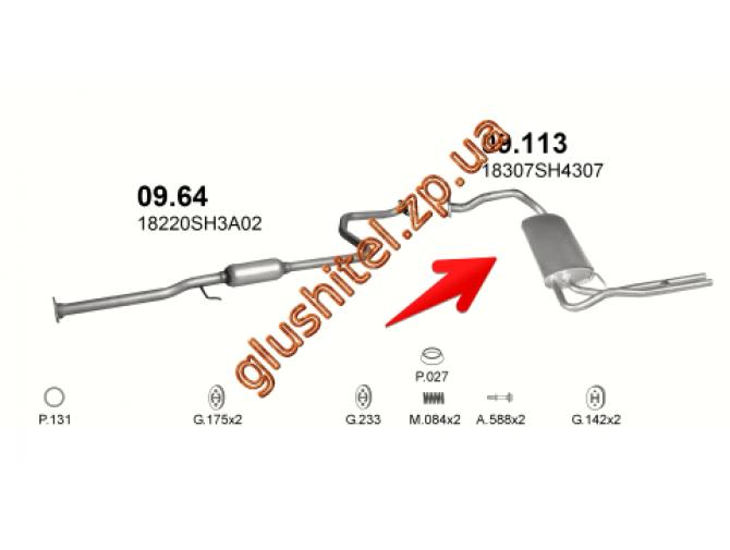 Глушитель Хонда Цивик (Honda Civic) 87-91 1.6/1.6i SDN kat (09.113) Polmostrow алюминизированный