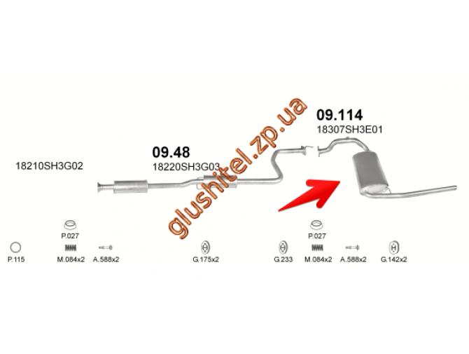 Глушитель Хонда Цивик (Honda Civic) 87-89 1.3/1.4 SDN (09.114) Polmostrow алюминизированный