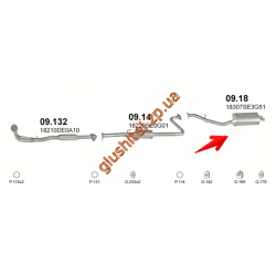 Глушитель Хонда Аккорд (Honda Accord) 86-90 2.0/2.0i 12V/16V SDN (09.18) Polmostrow алюминизированный