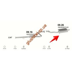 Глушитель Хонда Аккорд (Honda Accord) 1.8i kat 93-98 (09.26) Polmostrow алюминизированный