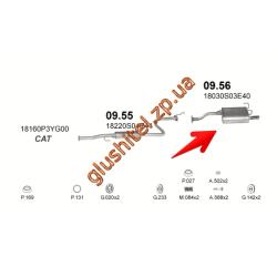 Глушитель Хонда Цивик (Honda Civic) 1,4i-16V 96-01 (09.56) Polmostrow алюминизированный