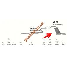 Глушитель Хонда СРХ (Honda CRX) 87-91 1.6i 16V kat (09.77) Polmostrow алюминизированный