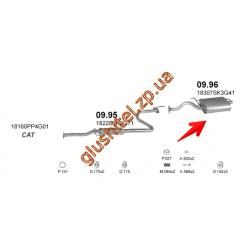 Глушитель Хонда Концерто (Honda Concerto) 89-95 1.5i kat (09.96) Polmostrow алюминизированный
