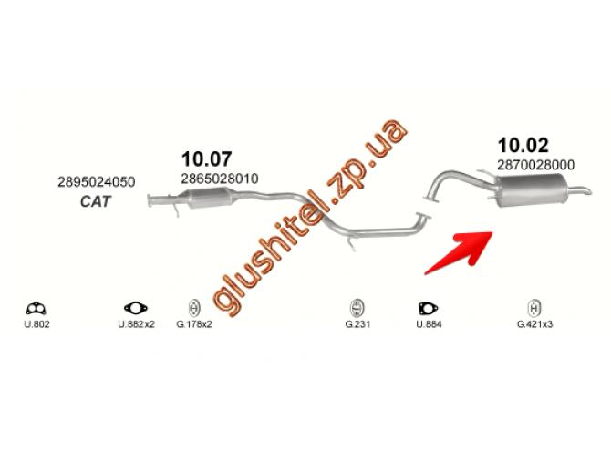 Глушитель Хюндай Лантра (Hyundai Lantra) 90-95 1.5i (10.02) Polmostrow алюминизированный