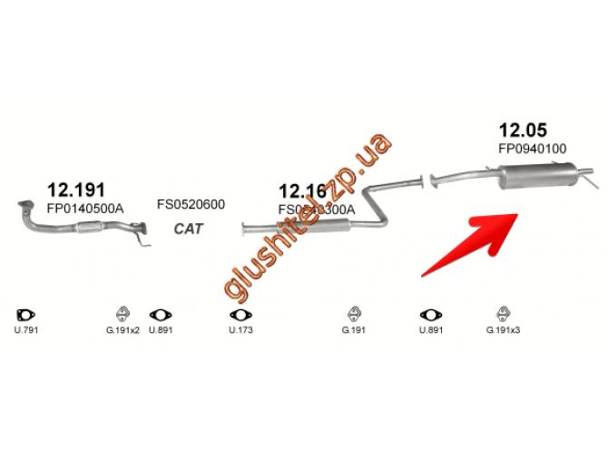 Глушитель Мазда 626 (Mazda 626) 91-97/MX6 91- 1.8i/2.0i kat (12.05) Polmostrow алюминизированный
