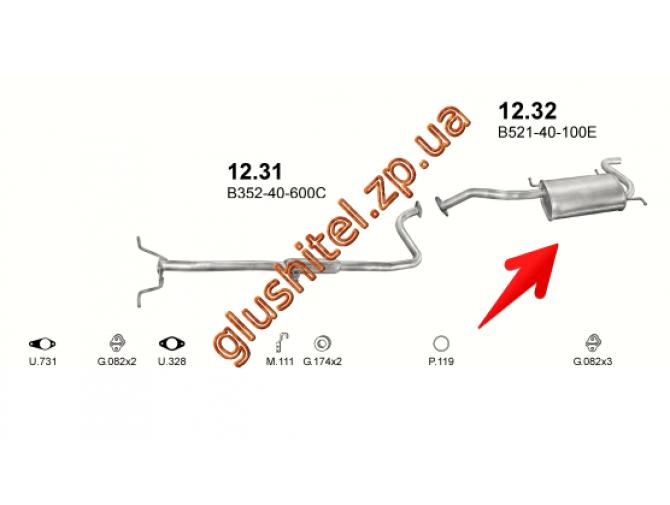 Глушитель Мазда 121 (Mazda 121) 1.3 -8V;  1.3 -16V  11/90 -95 (12.32) Polmostrow алюминизированный