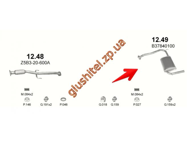 Глушитель Мазда 323 (Mazda 323) 94-00 1,3i-1,5i 16V HB (12.49) Polmostrow алюминизированный