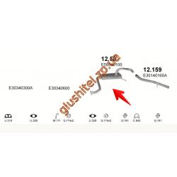 Глушитель Мазда 323 (Mazda 323) 80-85 1.1/1.3/1.5 (12.58) Polmostrow алюминизированный