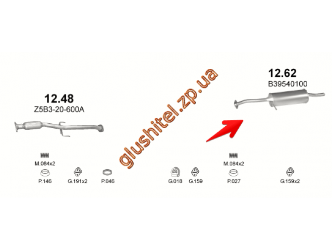 Глушитель Мазда 323 (Mazda 323) 94-98 1.3/1.5 kat (12.62) Polmostrow алюминизированный
