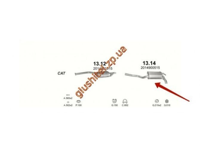 Глушитель Мерседес 190 (Mercedes 190) 2.0 Diesel 83-07/93 (13.14) Polmostrow алюминизированный