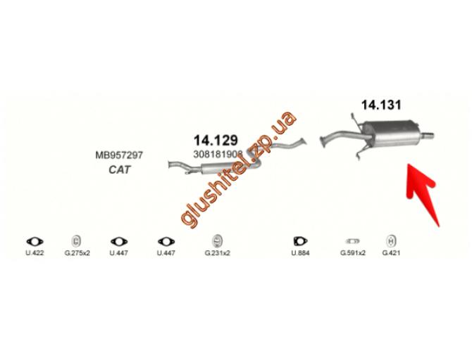 Глушитель Митсубиси Каризма (Mitsubishi Carisma) (14.131) 1.6i -16V hatchback,combi 05/95-04/97 Polmostrow алюминизированный