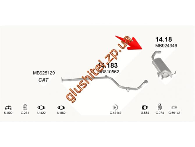 Глушитель Митсубиси Кольт (Mitsubishi Colt) (14.18) 1.3i 1.6i 12.91-10.95 Polmostrow алюминизированный