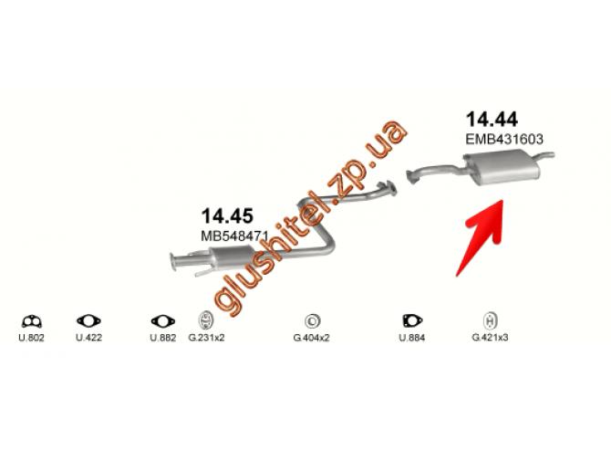 Глушитель Митсубиси Галант (Mitsubishi Galant) (14.44) 88-92 1.8/1.8i/2.0i kat Polmostrow алюминизированный