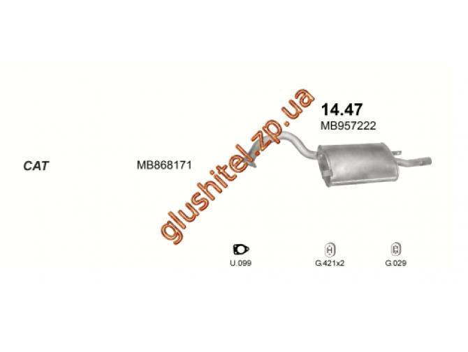 Глушитель Митсубиси Галант (Mitsubishi Galant) (14.47) 92-96 1.8i-16V 2.0i-16V Polmostrow алюминизированный