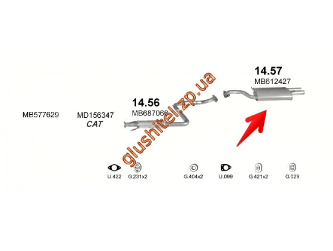 Глушитель Митсубиси Галант (Mitsubishi Galant) (14.57) 90-92 2,0i 16V HB/SDN Polmostrow алюминизированный